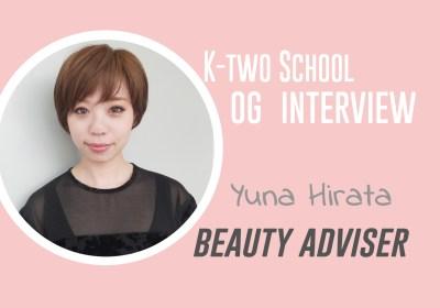 yuna_beautyadviser