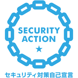 SECURITY ACTIO 一つ星