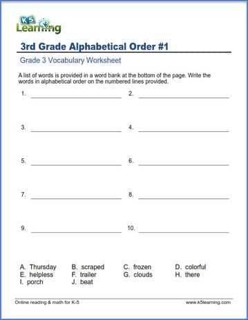 Alphabetizing Worksheets