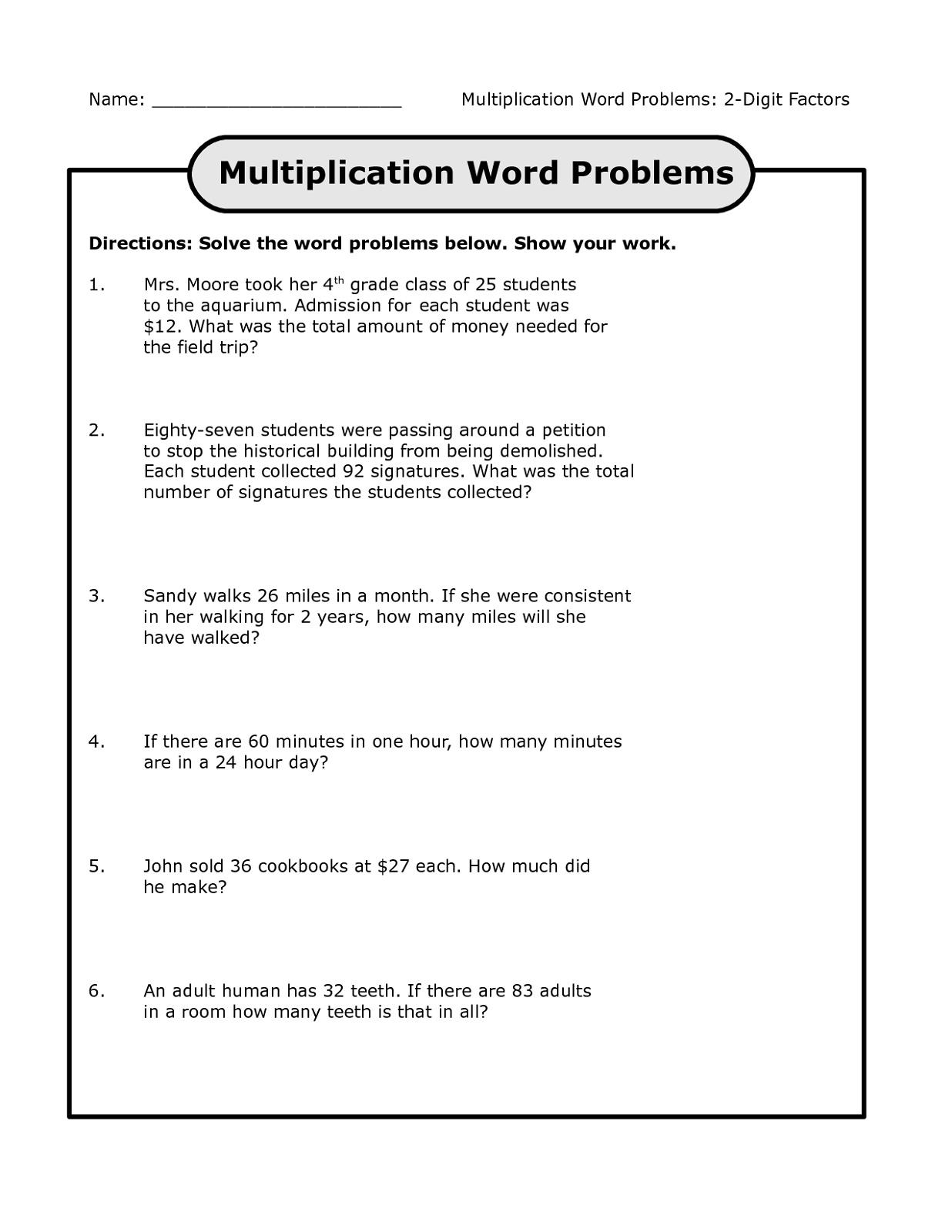 Printable Math Multiplication Worksheets