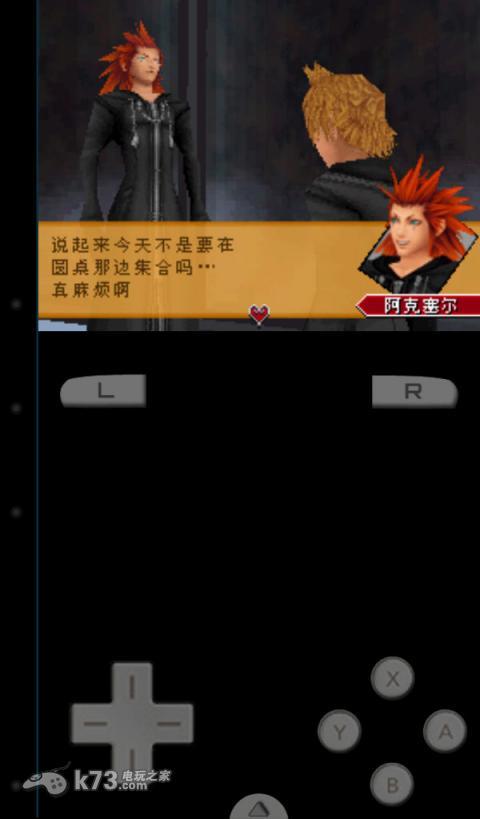 激烈nds模擬器drastic2.2.1a中文版下載 drastic nds模擬器下載 -k73電玩之家