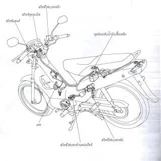 Nice110 Wiring Diagram