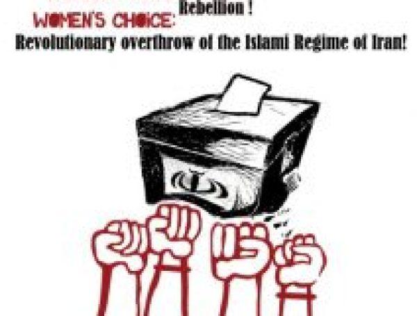 انتخاب زنان ایران، سرنگونی انقلابی رژیم جمهوری اسلامی است