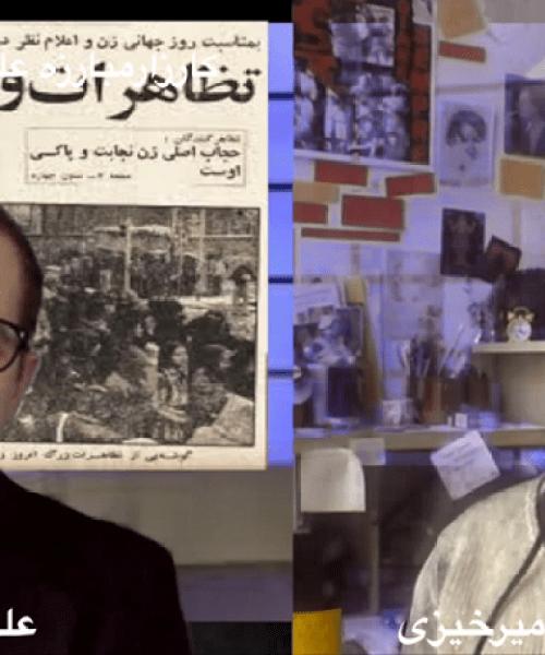 2019-02-13-Interview Fariba-Damavandi