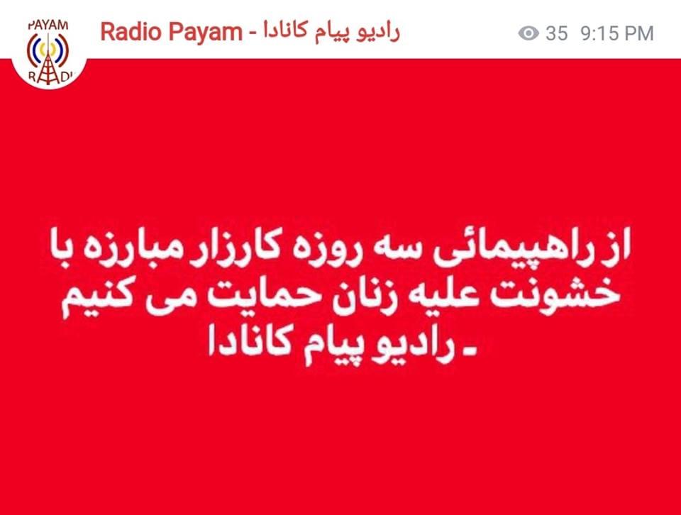 Radio Payam Canada