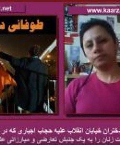 Fariba-Interview-RaheKargar