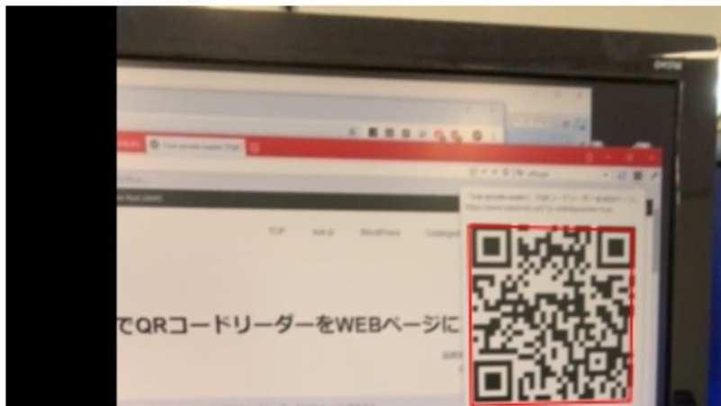 「vue-qrcode-reader」でQRコードリーダーをWEBページに実装する