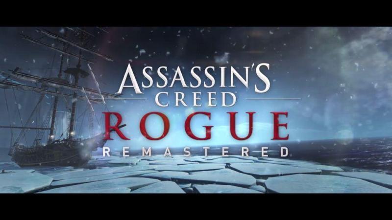 Assassin's Creed Rogue Remastered Telah di Rilis