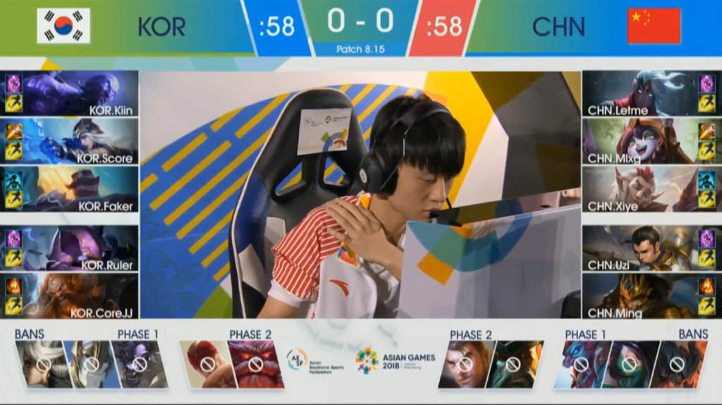 Babak Pertama League of Legends Asian Games 2018