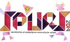 Permalink ke Kenali Universitas Padjajaran Melalui SPURS