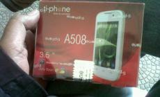 Permalink ke TiPhone A508 Telkomsel Beri Cashback Rp 600 Ribu