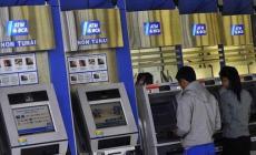 Permalink ke KPK Konfirmasi Soal Pajak Bank BCA