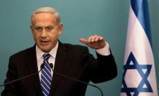 Permalink ke PM Israel Menolak Proklamasi Kemerdekaan Palestina