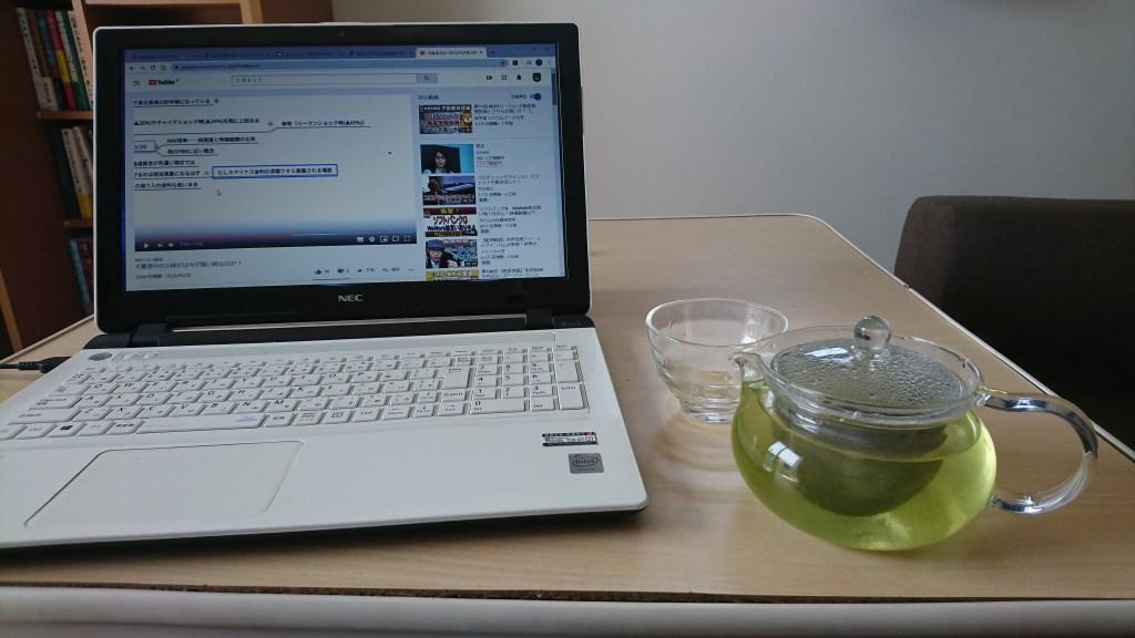 お茶セットとパソコン