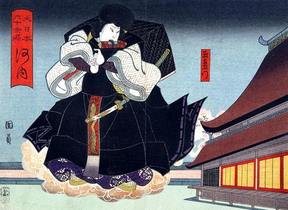 Ishigawa Goeman represented in a Kabuki play