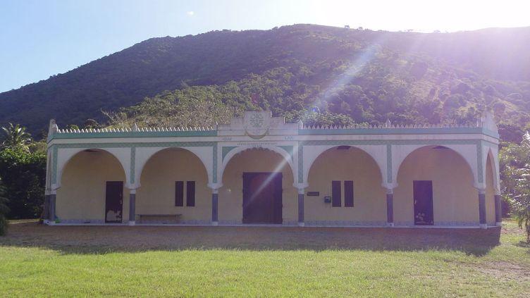 Centre culturel Arabe a Nessadiou