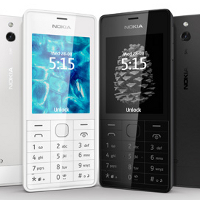 Nokia-515-is-a-Series-40-powered-handset-made-with-aluminum