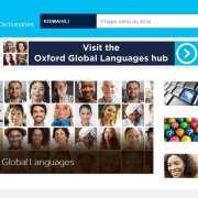 free online Kiswahili Dictionary
