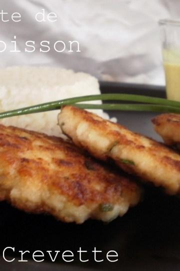 Recette Croquette de Poisson et Crevette servi avec du riz de camargue