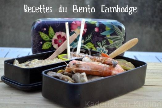 recettes bento cambodge cuisine