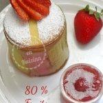 Charlotte individuelle à la rhubarbe et fraise pour le thème de juin de Culino Versions