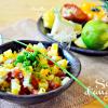 Salsa recette - Salsa d'ananas pour poisson ou viande à la plancha chez Kaderick en Kuizinn
