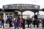 جامعة وهران