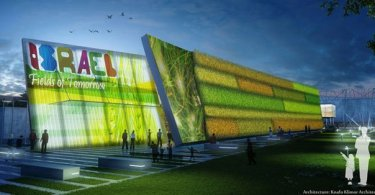 temporary architecture in milan expo, Israel Pavilion Milan Expo,