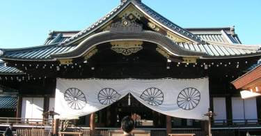 Japanese Architecture,