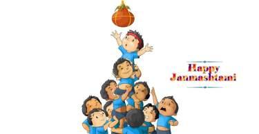 krishna janmashtami, janmashtami photos, how to celebrate krishna jayanthi, janmashtami festival, lord krishna birthday, krishnashtami, krishna janmashtami sms hindi, happy krishna janmashtami, krishna status for whatsapp, janmashtami status in hindi, happy janmashtami in hindi, krishna janmashtami poem hindi, krishna janmashtami in hindi, shri krishna janmashtami wallpapers janmashtami in hindi, krishna janmashtami images janmashtami wallpapers,