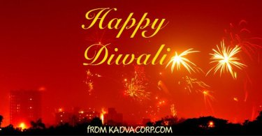 diwali quotes, diwali quotes in hindi, diwali quotes english, diwali quote sms, diwali quote messages, #diwali #dipawali, #quotes, #wishes #greetings #message #sms,