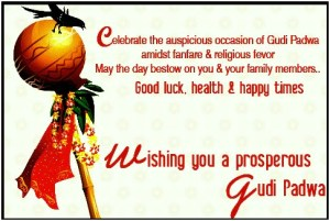 Happy Gudipadwa Image (4)