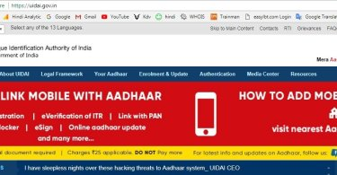 aadhar authentication history, uidai's aadhaar authentication history page, authenticate aadhaar online, aadhar notification service, aadhar card and bank account, how to get aadhaar authentication online, aadhaar authentication api, how to authenticate aadhaar from uidai, how to check authenticity of aadhar card,