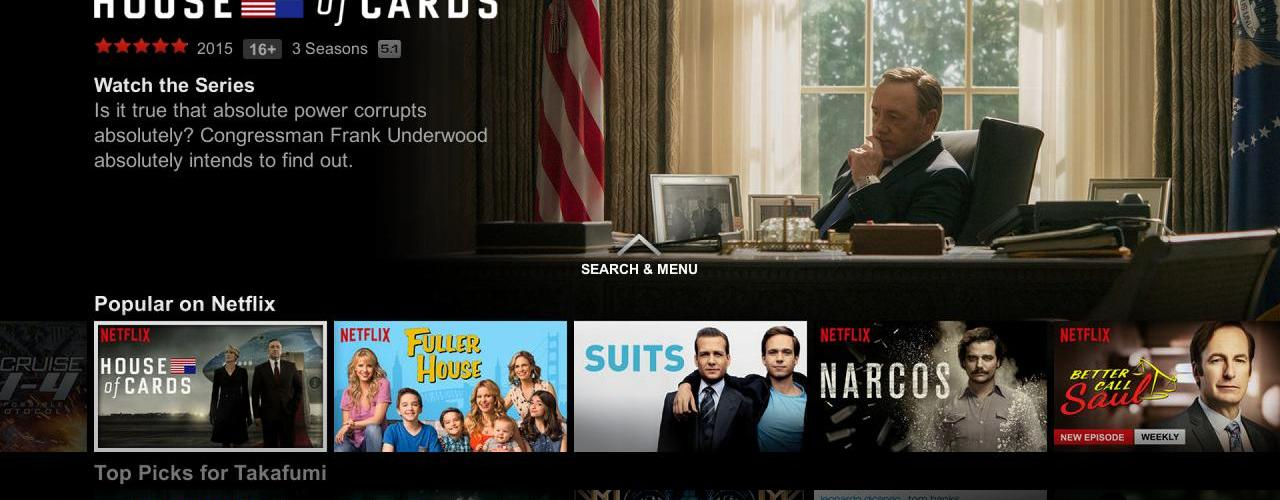 download Netflix video on mobile, how to download netflix on my computer, how to download movies from netflix on mac, download netflix app, netflix available for download, netflix download not working, netflix downloads not showing up, netflix download limit, netflix download offline viewing,
