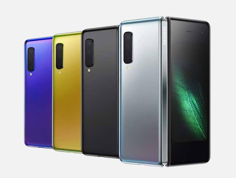 galaxy fold, sansung galaxy fold, new samsung phone, foldable smartphone,