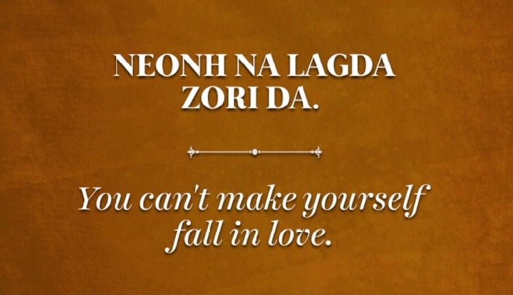 You can not make yourself fall in love.