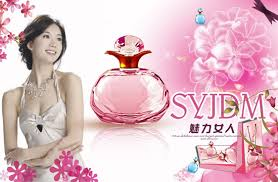 Chinese perfume ad. Not used in the Mintel article. Source: sucaitianxia.com