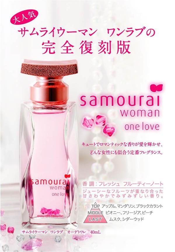 80d333f4a5b31 Samurai Woman