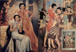 "Shanghai ""Calender Girls,"" vintage 1920s. Source: http://abovetheseafilm.tumblr.com/"