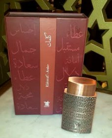 Kalemat Amber bottle and box. Source: Arabian Oud London.