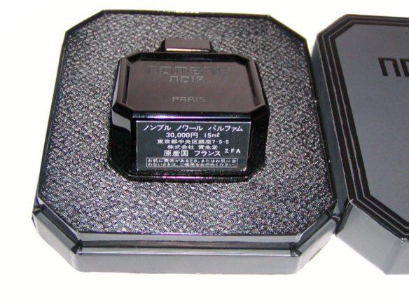"""Nombre Noir in Extrait form. Photo: eBay seller, """"abu_arena."""""""