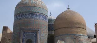 Şah İsmail'in toprakları