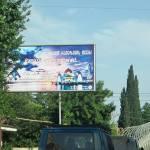 Gürcistan seçimlerinde tansiyon yükseldi