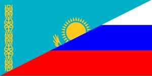 Rusya ve Kazakistan
