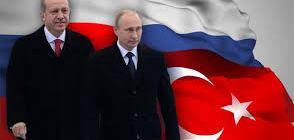 Türk-Rus İlişkilerinin Geleceğine Dair 4 Temel Yanılsama