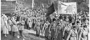 1918-1920. Гражданская война. Дворяне в Красной Армии