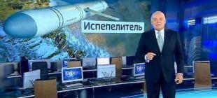 США готовят ядерный удар у границ России