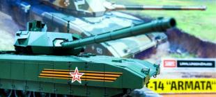 «Армата» будет России не по карману