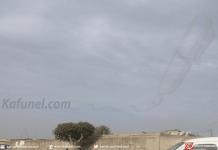Les première pluies de Dakar-Météo juin 2018-Sénégal