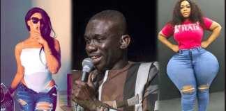 Eudoxie Yao, Diaba Sora : Pape Diouf, le « bad buzz » qui fait mal